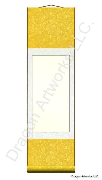 Dragon Yellow and White Blank Scroll Painting
