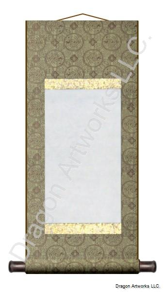 Dragon Brown With Gold Trim Blank Paper Wall Scroll