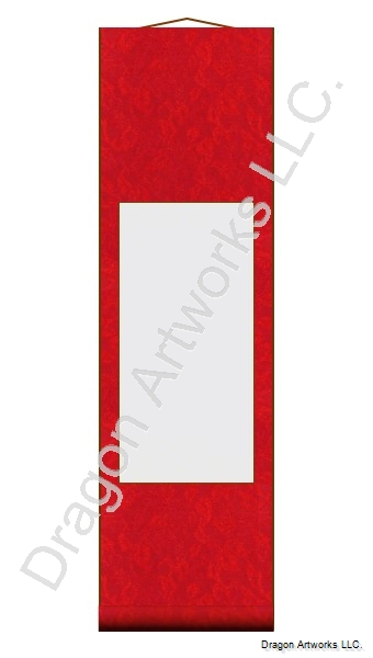 Small Solid Red Blank Chinese Wall Scroll