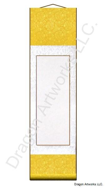 Dragon Yellow Blank Wall Scroll Painting